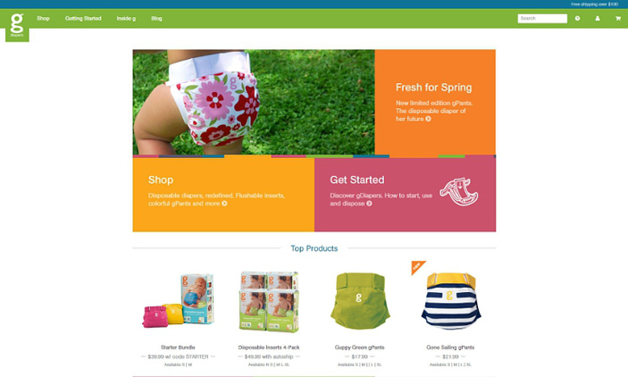 The new gDiapers.com